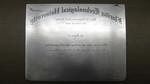 Memorabilia University History FTU Printing Plate, 3