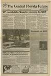 Central Florida Future, Vol. 21 No. 03, August 30, 1988
