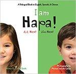I am Hapa! by Crystal Smith