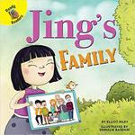 Jing's Family (All Kinds of Families)