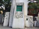 Memorial to Julio Antonio Mella by Wendy S. Howard EdD