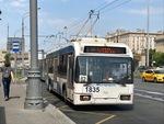 Public Transportation by Wendy S. Howard EdD