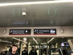 Train Departures by Wendy S. Howard EdD