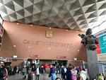 Moskosky Station by Wendy S. Howard EdD