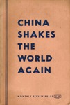 China shakes the world again