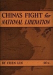 China's fight for national liberation