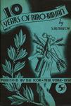 Ten years of Biro-Bidjan: 1928-1938