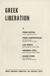 Greek liberation
