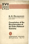 Completion of the reconstruction of the entire national economy