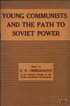 Young communists and the path to Soviet power