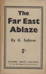 The Far East ablaze