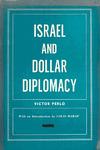 Israel and dollar diplomacy
