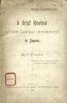 A brief review of the labour movement in Japan
