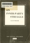 On inner-party struggle