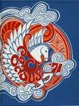 Pegasus. Volume 2. 1971